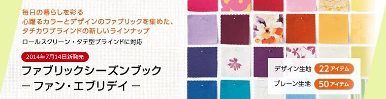 - 愛知県 名古屋市 求人ボックス|社内SEの仕事・求人